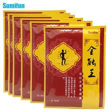 <b>48Pcs</b>/<b>6Bags</b> Chinese Traditional Herbal Plaster Heel Spur Pain ...