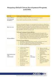 talent management job description aiesec uq file page2