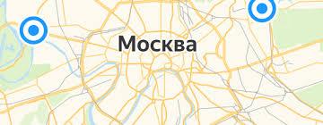 Ведра и тазы: купить в интернет-магазине на Яндекс.Маркете ...