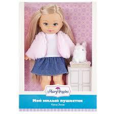 <b>Кукла Mary Poppins Элиза</b>: Мой милый пушистик с зайкой 26 см ...