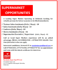 supermarket executive supervisor girls boys navalanka best job site in sri lanka lk