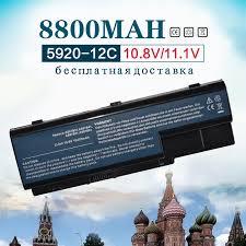 <b>11.1v</b> 12 cells 8800mAh laptop <b>battery</b> For Acer Aspire 5739 5739G ...