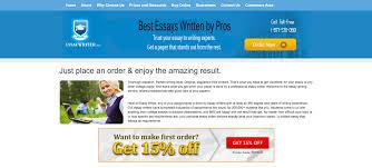 essay writer review essay writer review essays and papers essaywriter review writers discount promo codes essaywriter review