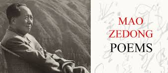 Image result for zedong mao