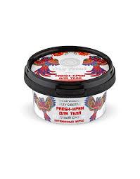 <b>Natura Siberica Crazy</b> Animals Body Fresh-Cream Berry Smoothie ...