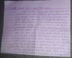essay on indian festivals in gujarati language   essaydhara bhavsar on twitter just e across this funny gujarati
