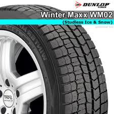 <b>Dunlop Winter Maxx WM02</b> | Greenleaf tire