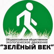 wwf зеленый