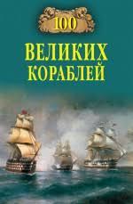 <b>Коллектив авторов</b>. Книги онлайн