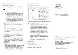PD-9601G/AC English User Guide