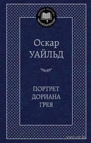 Во <b>имя</b> Гуччи. Мемуары дочери.Автор:<b>Патрисия Гуччи</b>.Честная ...