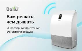<b>Очистители</b> и <b>увлажнители</b> воздуха — купить на Яндекс.Маркете