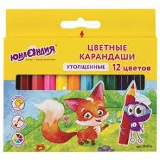 <b>Цветные карандаши Юнландия</b> — купить на Яндекс.Маркете