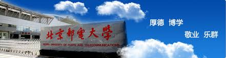 Image result for beijing university of post and telecommunications