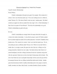 good essay hookgood quotes for an essay  quotesgram flowers for algernon essay sample body paragraph quote by