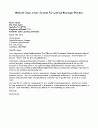 cover letter for   time job calendarcover letter samples for    cover letter example for a job