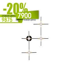<b>Настенный светодиодный светильник Odeon</b> Light Costella 3906 ...