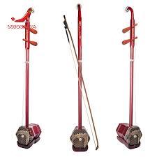 <b>NAOMI</b> Solidwood Erhu Chinese 2-<b>String</b> Violin Fiddle Stringed ...