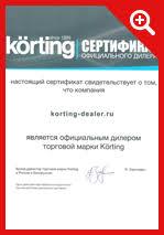 <b>Вытяжки Korting</b> (Кертинг) - цены официального дилера в Москве ...