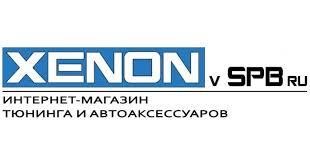 Xenon-V-SPb: Ксенон, галоген, автомобильные лампы ...