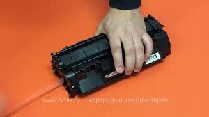 Замена <b>картриджа</b> CE505A или CE505X в принтере <b>HP</b> LJ P2055 ...