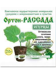 <b>Удобрение для рассады</b> огурцов, 20г. Ортон 9793232 в интернет ...