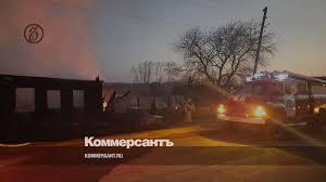 Дети погибли <b>в огне</b> – Происшествия – Коммерсантъ