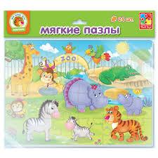 <b>Мягкие пазлы Vladi Toys</b> Зоопарк А4 24 элемента, купить по цене ...
