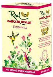 <b>Чай черный Real</b> Райские птицы Романтика — купить по ...