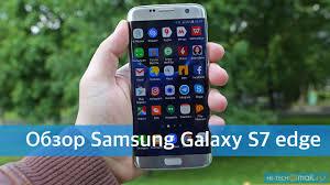 <b>Samsung Galaxy S7 edge</b> – обзор - YouTube