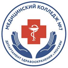 Новые поступления   Медицинский колледж № 7