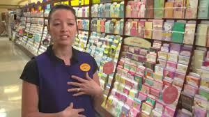 career profile retail merchandiser territory assistant