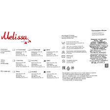 <b>Комплект постельного</b> белья <b>Mona Liza</b> Melissa Satin Fuji евро ...