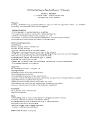 sample resume for cna no previous experience sample resume  sample