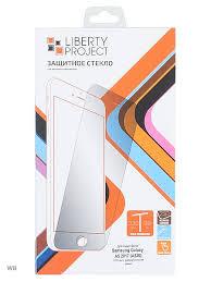 <b>Защитное стекло Liberty Project</b> 5850118 в интернет-магазине ...