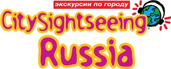 <b>Экскурсии</b> на двухэтажном автобусе по <b>Москве</b>