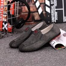 Buy nice free shoes and get free shipping on AliExpress.com