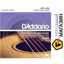 ᐈ <b>СТРУНЫ</b> ДЛЯ <b>ГИТАРЫ D'Addario</b> — купить <b>гитарные струны D</b> ...