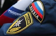 Новости <b>МЧС России</b>