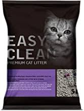Cat Litter - Amazon.in