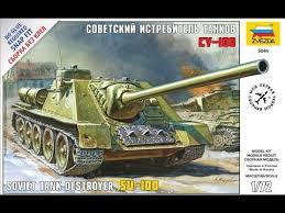 <b>Сборная модель</b> Советский истребитель танков <b>СУ</b>-<b>100</b>