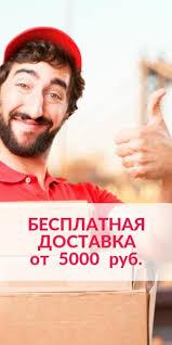 Купить Подвесные Светильники - Купить С Выгодой До 70% (в ...