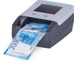 """Купить <b>детектор</b> банкнот - Группа компаний """"МАСТ"""""""