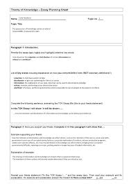 mrdigitalworld tok dp2 final essay planning document