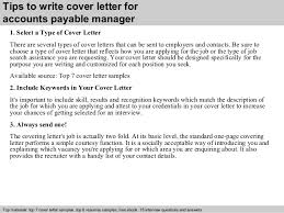 accounts payable manager cover letter      tips to write cover letter for accounts payable manager