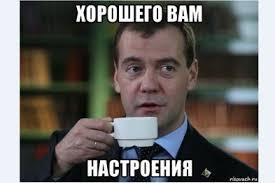 Российским военным в оккупированном Крыму не заплатили за участие в боевых действиях за рубежом, - ГУР Минобороны - Цензор.НЕТ 6360