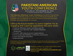 archives com i american youth conference la ca usa nov 10