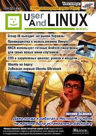 Userandlinux v12 12(19) low by plok - issuu