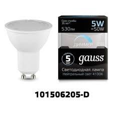 Светодиодная <b>лампа Gauss LED</b> MR16 <b>GU10</b>-<b>dim</b> 5W 530lm ...