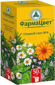 Купить Красногорсклексредства <b>сбор грудной</b> №<b>4 50г</b> пач.по ...